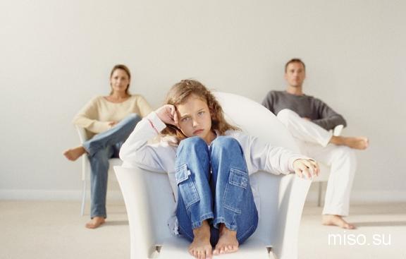 Неповні родини