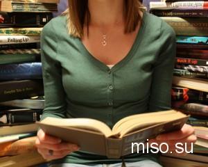 Читання в голос